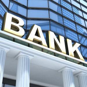 Банки Большой Вишеры