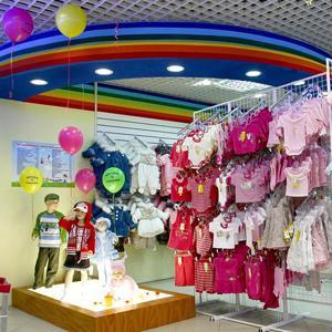 Детские магазины Большой Вишеры