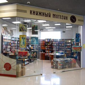 Книжные магазины Большой Вишеры