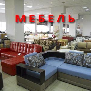 Магазины мебели Большой Вишеры