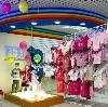 Детские магазины в Большой Вишере