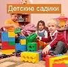 Детские сады в Большой Вишере
