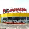Гипермаркеты в Большой Вишере