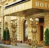 Гостиницы в Большой Вишере