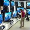 Магазины электроники в Большой Вишере