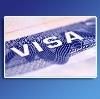 Оформление виз в Большой Вишере
