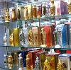Парфюмерные магазины в Большой Вишере