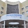 Поликлиники в Большой Вишере