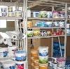 Строительные магазины в Большой Вишере
