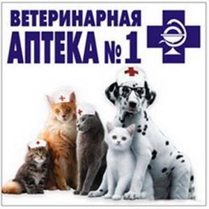 Ветеринарные аптеки Большой Вишеры